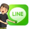 ワクワクメールからLINEへ